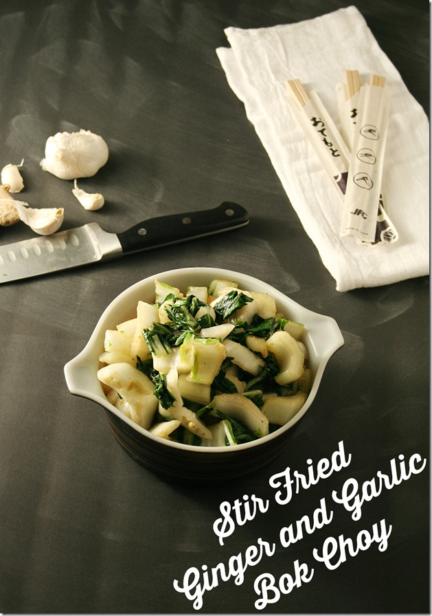 If you are looking for a low-carb side dish that tastes great and goes from kitchen to table in 15 minutes or less then you must add this to the menu asap!  - Stir Fried Ginger and Garlic Bok Choy - Yours And Mine Are Ours